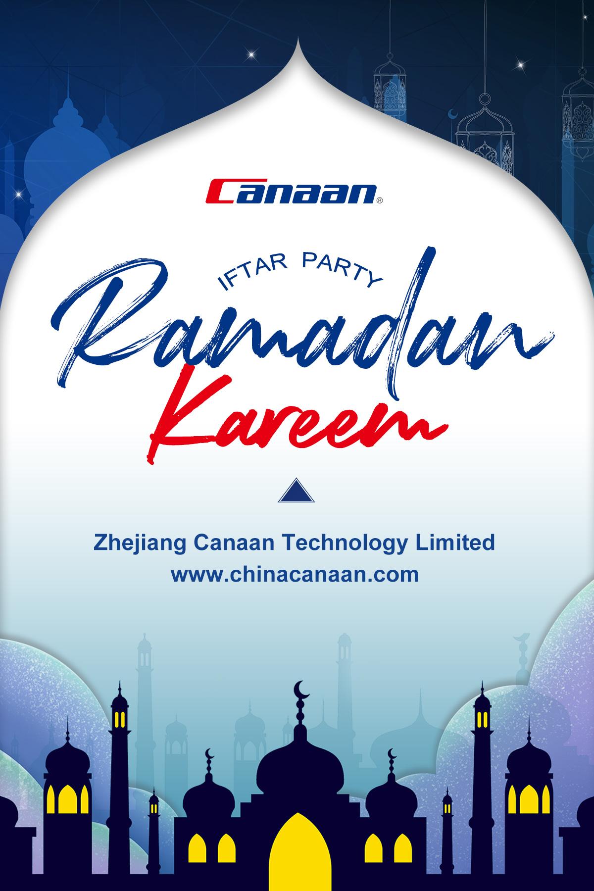 Ramadan Kareem to All