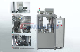 What are the Maintenance Precautions for Automatic Capsule Filling Machine?