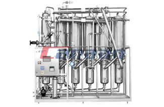 What is the Structure of the Multi-Effect Distilled Water Generator?